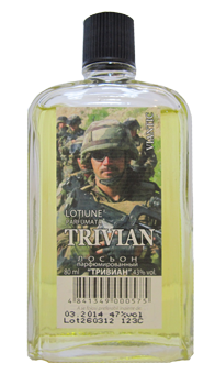 "Perfumed lotion ""TRIVIAN Army"", [80ml]"